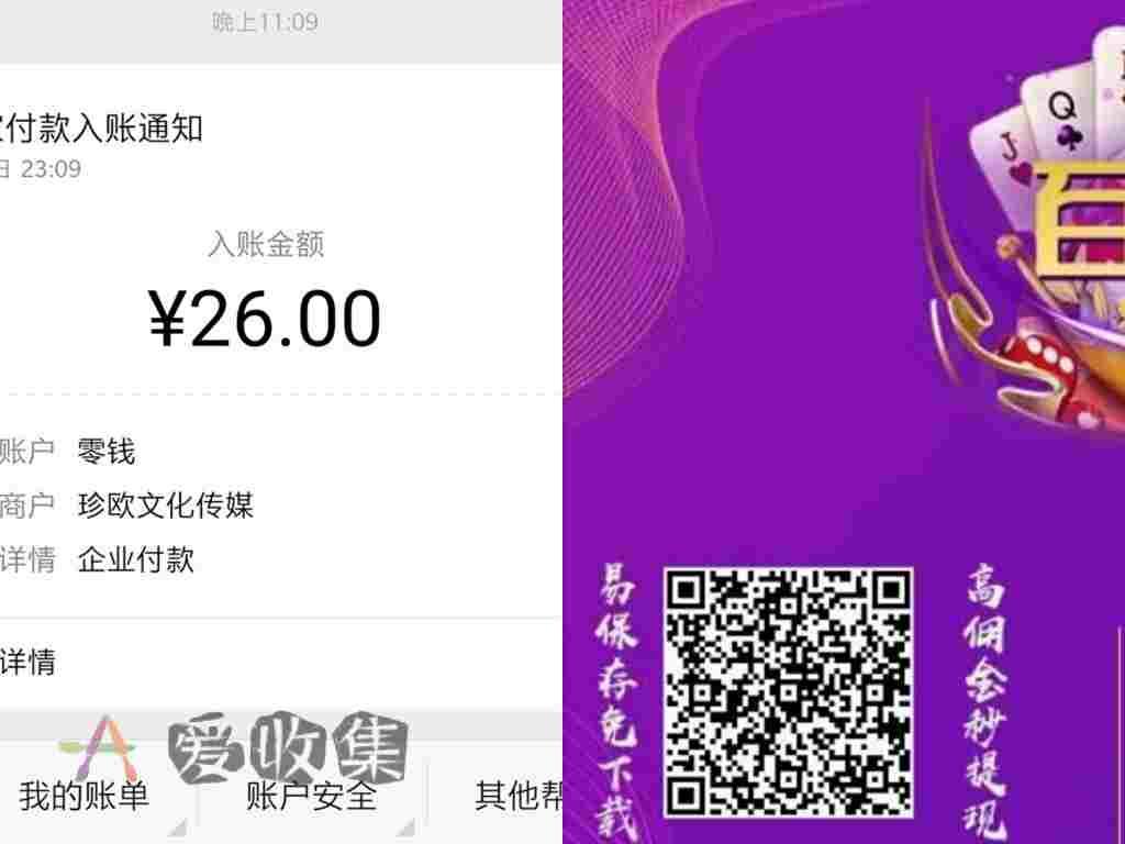 微信bai乐汇登录送1,秒到零钱-薅羊毛-羊毛线报网