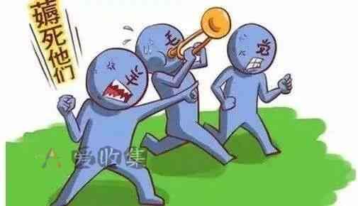 """""""薅羊毛""""不违法,但不能违法""""薅羊毛""""-公安部网安局-爱收集-羊毛线报网"""
