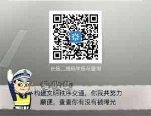 微信曝他-曝光举报违章领10元现金奖励-薅羊毛-羊毛线报网