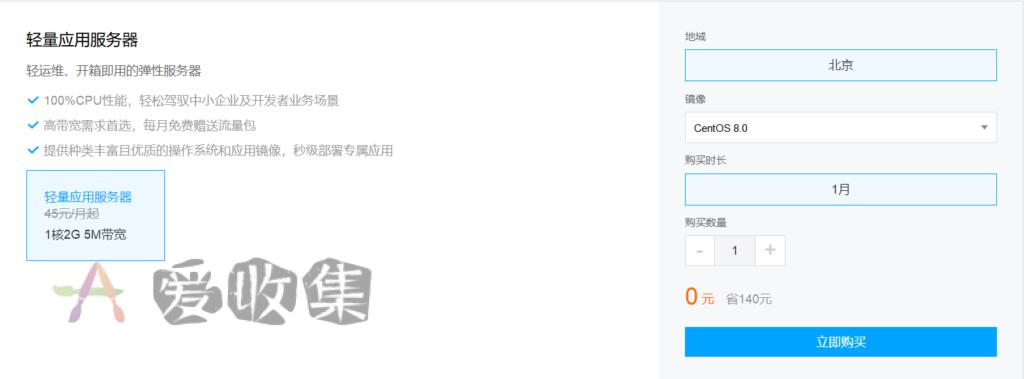 最新0元撸腾讯免费云服务器-薅羊毛-羊毛线报网