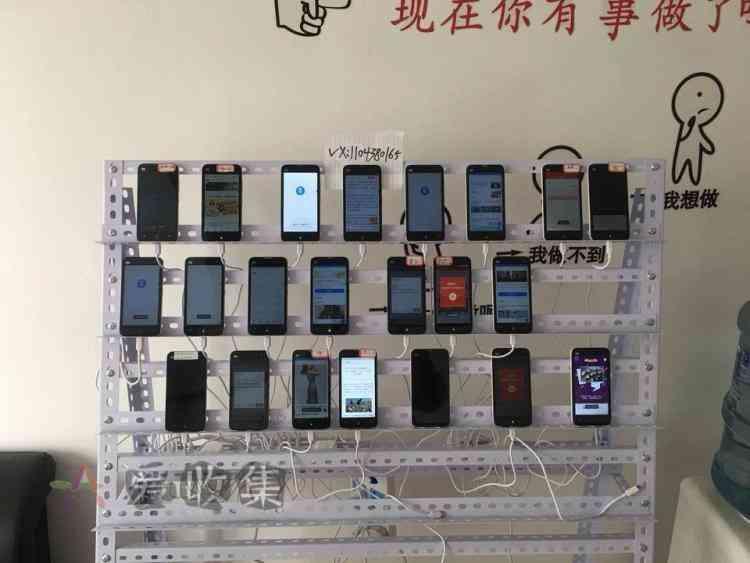 网络工作室揭秘:利用几十台手机薅羊毛-爱收集