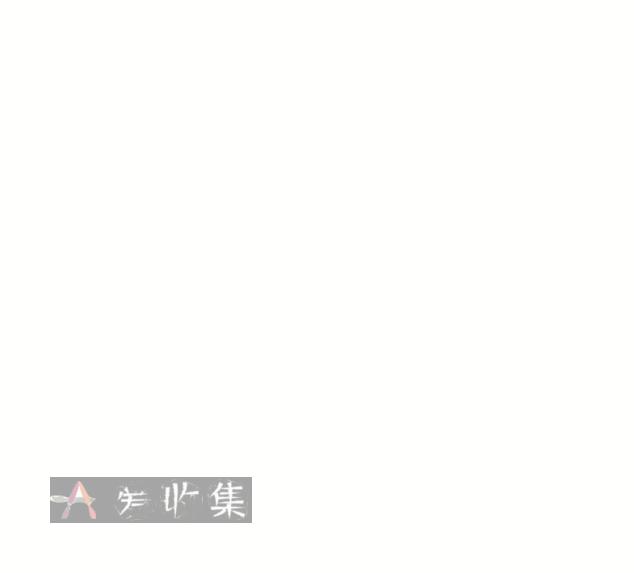 建行0撸50e卡活动-新方法-爱收集